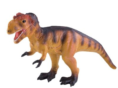 Remote Controlled Dinosaur - Megasaurus - Millsons Toys -only £23.99,