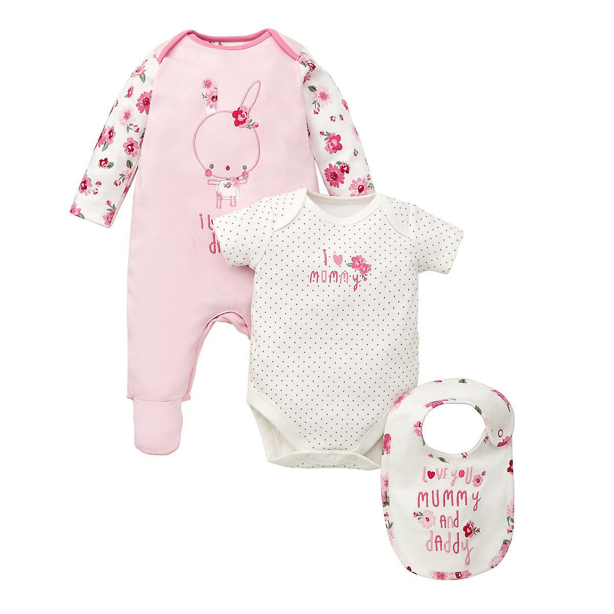 Mummy and Daddy Sleepsuit. Bodysuit and Bib Set - 3 Piece