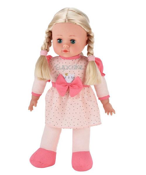 Cupcake Chloe Doll