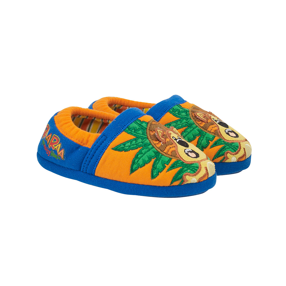 Raa Raa the Lion Slippers - Lion Gifts