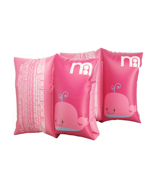 Mothercare Whale Baby Armbands - Stage 2 Super Splashers Pink