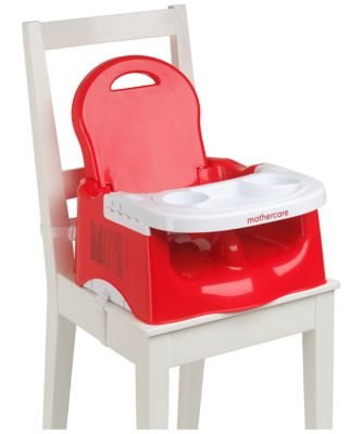high chair : ld25451ampdwextralargemc from www.mothercare.com.my size 500 x 600 jpeg 34kB