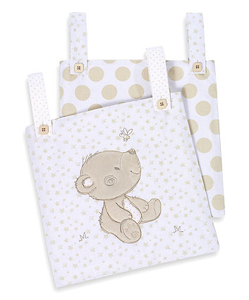Mothercare Cuddle Bear Cot Pockets