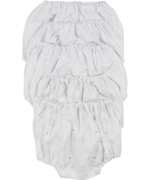 Mothercare Waterproof Pants