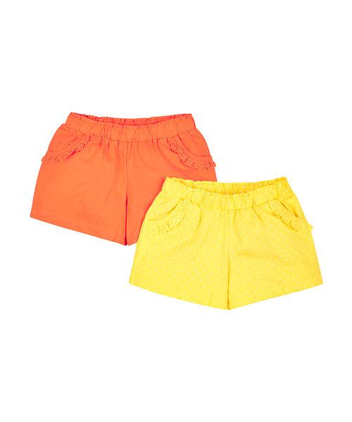 Yellow & Orange Short - 2 Pack
