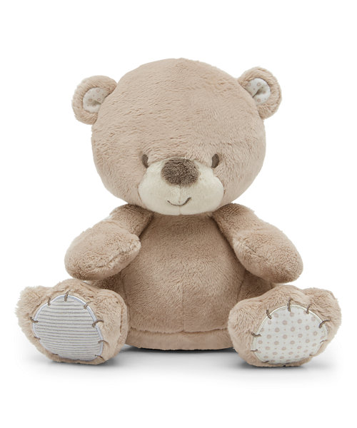 "Mothercare Teddy's Toy Box 8"" Bear"