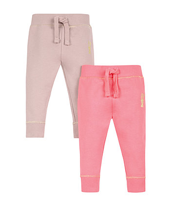 Pink Joggers - 2 Pack