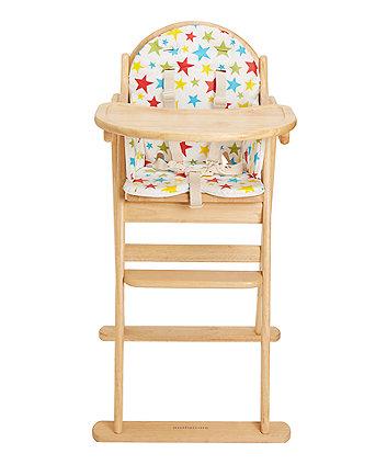 Mothercare Multi Star Highchair Cushion