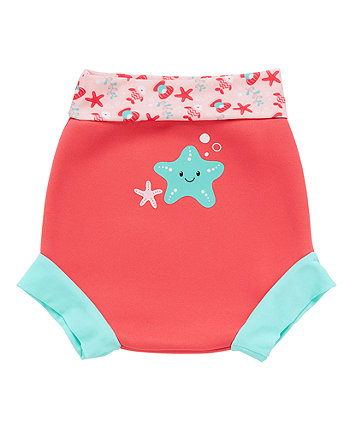 Mothercare Baby Nappy Cover Girls