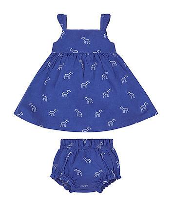 Zebra Dress and Knickers Set