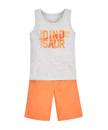 Dinosaur Vest and Shorts Set