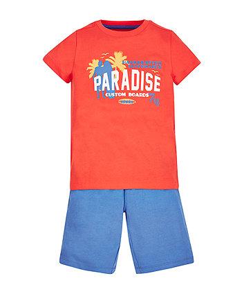 Paradise T-Shirt and Shorts Set