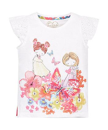 Glam Girl T-Shirt