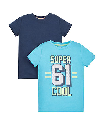 Super Cool T-shirt - 2 Pack