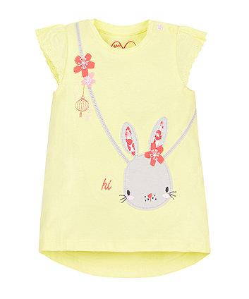 Bunny Bag T-Shirt