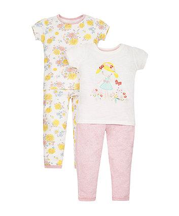 Sunflower Pyjamas - 2 Pack
