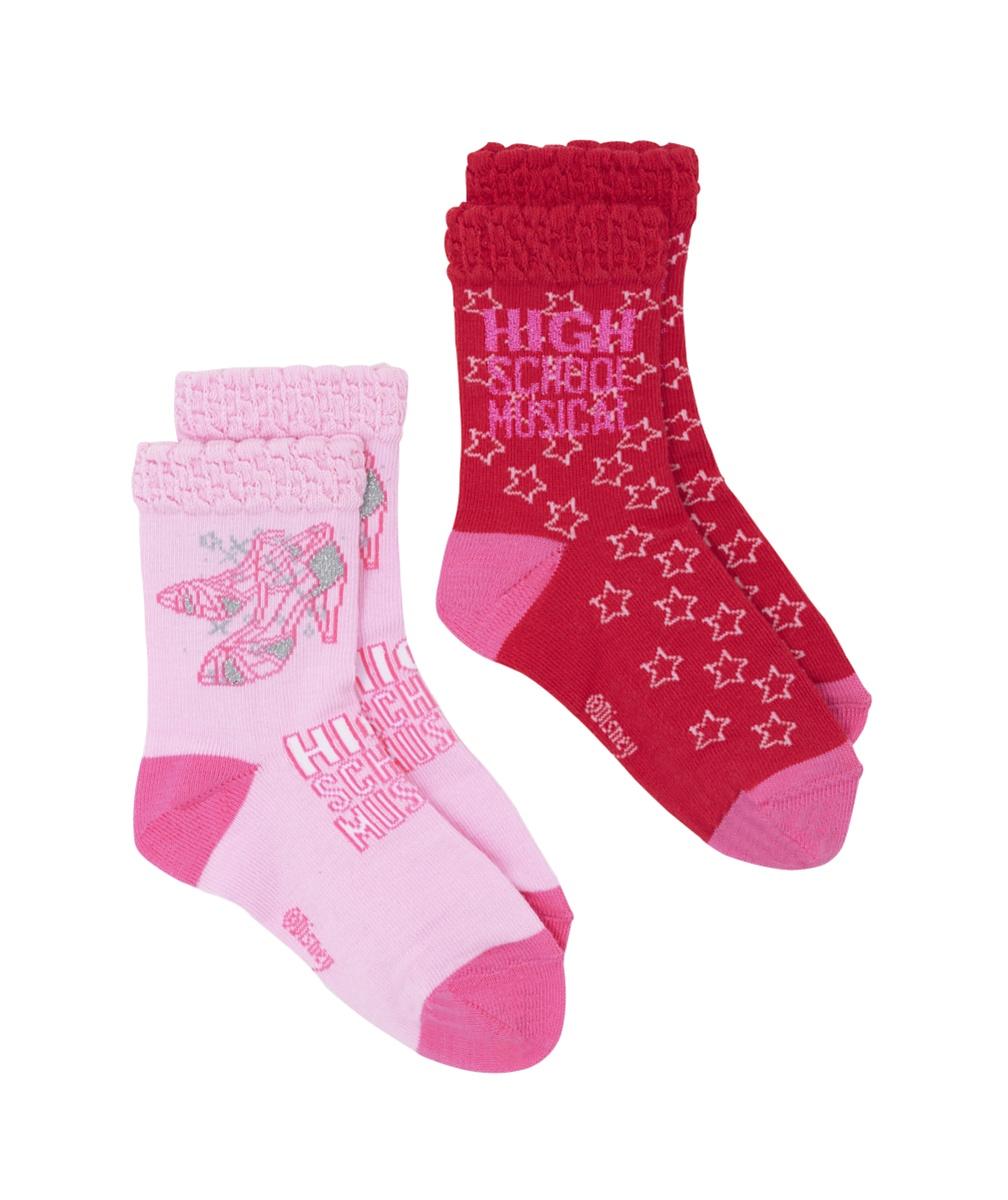 High School Musical Socks 2Pack