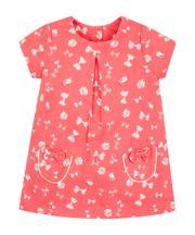 Cupcake Jersey Shift Dress
