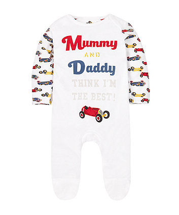 Mummy And Daddy All In One