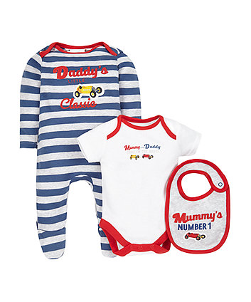 Mummy And Daddy 3 Piece Set