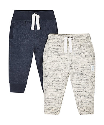 Joggers - 2 Pack