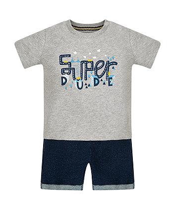 Super Dude T-Shirt And Shorts Set
