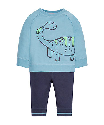 Dinosaur Jog Set