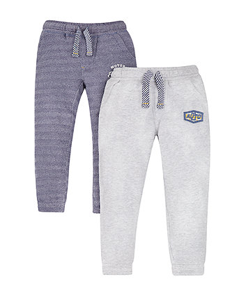 Blue And Grey Herringbone Joggers - 2 Pack