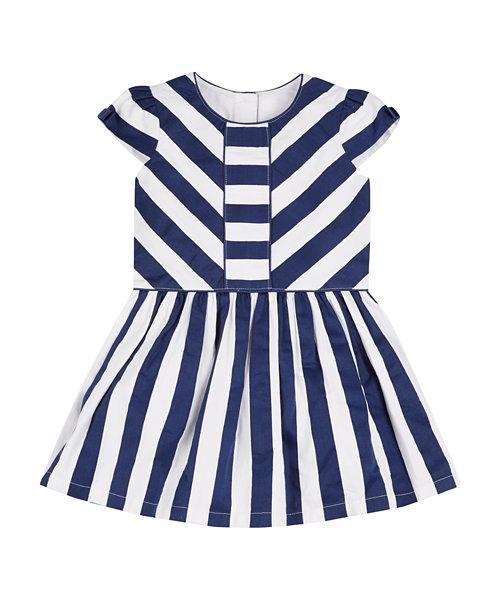 Navy Stripe Prom Dress