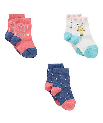 Cute As A Button Socks - 3 Pack