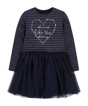 Starry Twofer Dress