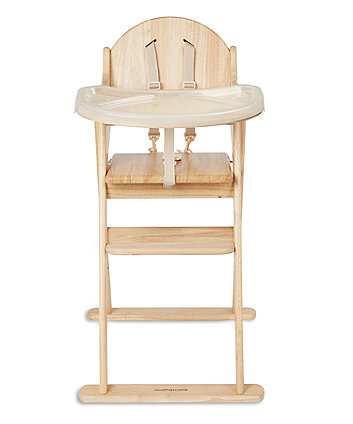 Mothercare Seville Folding Highchair
