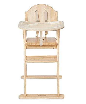* Mothercare Seville Folding Highchair