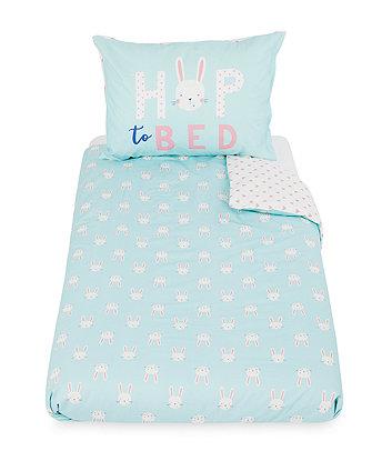 Mothercare Bunny Cot Bed Duvet Set
