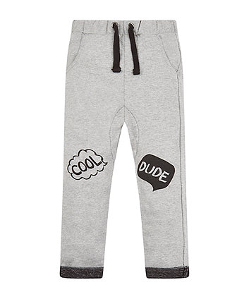 Cool Dude Joggers
