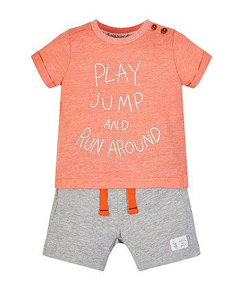 Orange Stripe T-Shirt And Shorts Set