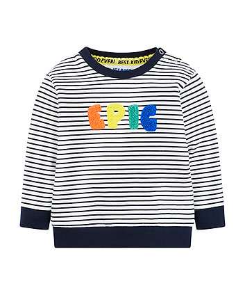 Mothercare Epic Sweat Top