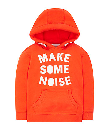 Make Some Noise Hoodie