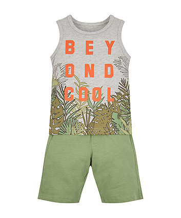 Mothercare Beyond Cool Vest And Shorts Set