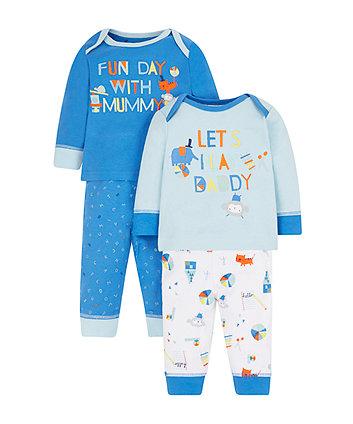 Mothercare Mummy And Daddy Monkey Pyjamas