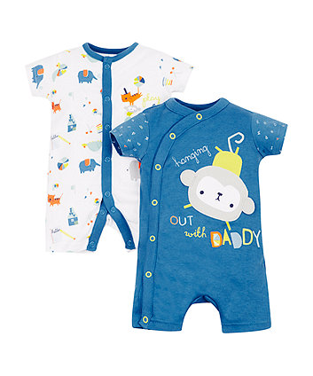 Animal Mummy And Daddy Rompers - 2 Pack