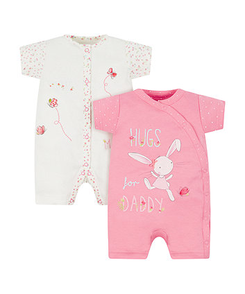 Bunny Mummy And Daddy Rompers - 2 Pack