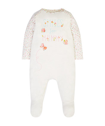 Mothercare Smiles For Mummy All In One