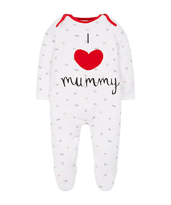 Mothercare Love Mummy All In One
