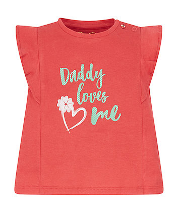 Mothercare Daddy Loves Me T-Shirt