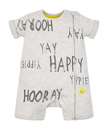 Grey Happy Romper