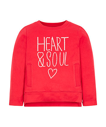 heart and soul sweat top