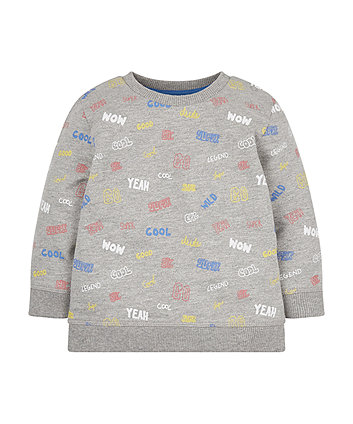 Mothercare Super Cool Sweat Top