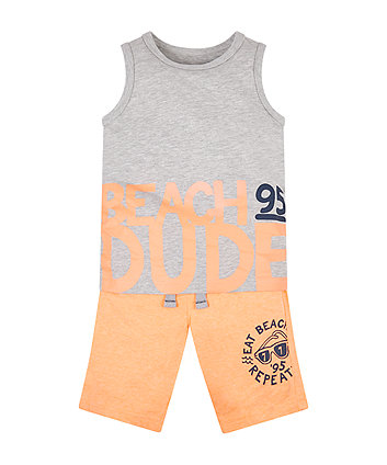 Beach Dude Top And Shorts Set