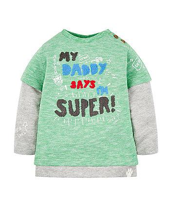 Green Super Mock Layer T-Shirt